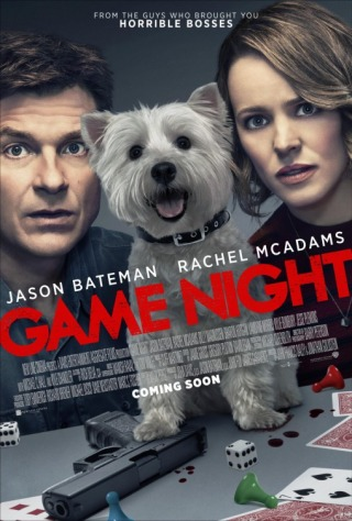 game_night_ver4