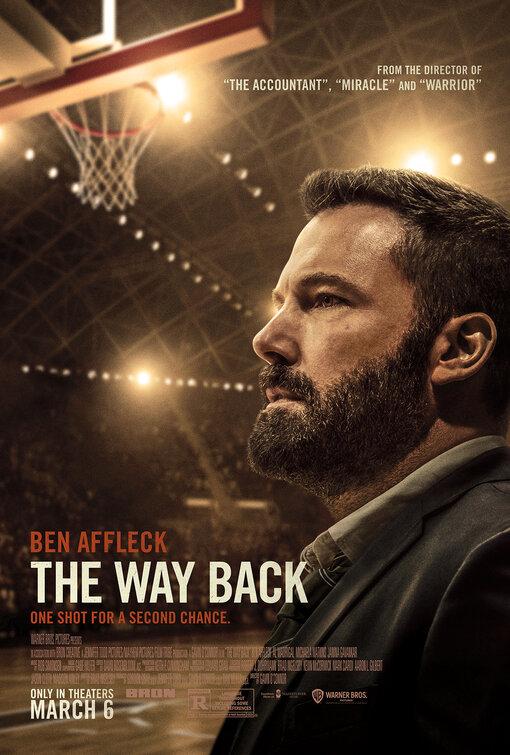 way_back_ver2
